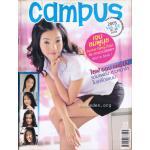 Campus vol.02 16-30 มิถุนายน 2548