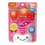 ลูกอมป้องกันฟันผุสำหรับเด็ก Combi Teteo Oral Balance Tablet DC+ (Strawberry)