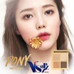 พร้อมส่ง Pony Memebox Shine Easy Glam 3 Eyeshadow Quad #01 Brown Bloom อายแชโดว์จากคอลเลคชั่นสุดพิเศษ Pony X Memebox โดย Pony สีสวย เนื้อละเอียด แต่งง่าย ได้หลายลุค