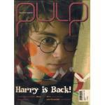 PULP ฉบับที่ 27 ตุลาคม 2548