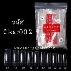 เล็บ PVC แบบต่อทิป สีใส 500ชิ้น เบอร์0-9 รหัส Clear002