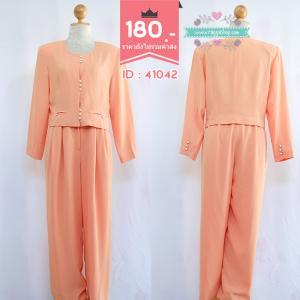 41042 ชุดเสื้อ+กางเกง แยกชี้น สีโอรส