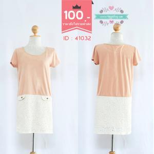 41032 (ID 3355 จองคะ)เดรสสีชมพู