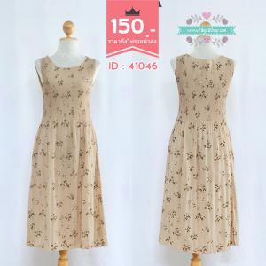 41046(id 3367 จองคะ) เดรสสีน้ำตาล