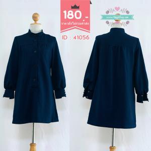 41056 (ID 3365 จองคะ) เดรสสีน้ำเงิน