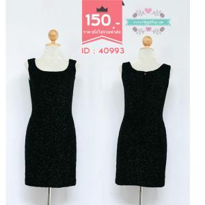 40993 (ID 3357 จองคะ)เดรสสีดำเข้ารูป ผ้ากำมะหยี่ขนวิบวับ
