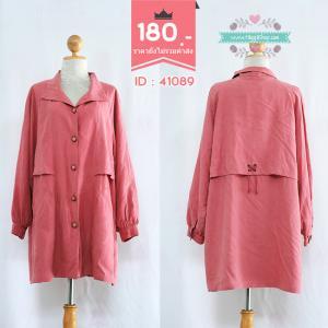 41089(ID 3361 จองคะ) เสื้อโค้ทสีชมพู XXL