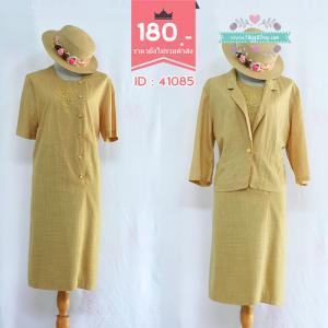 41085(id 3370 จองคะ) เดรสสีเหลือง แถมเสื้อคลุม