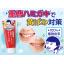 Good Bye Kibami Baking Soda Toothpaste 140g ยาสีฟันสุดฮอตจากญี่ปุ่น มีส่วนผสมของ Baking Soda ช่วยขจัดคราบเหลือง จาก ชา กาแฟ ให้ฟันดูขาวขึ้น ช่วยปัองกันฟันผุ ให้ลมหายใจสดชื่น เพื่อบุคลิกภาพที่ดี thumbnail 3