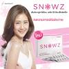 Seoul Secret Snowz โซล ซีเคลท สโนว์ 30 แค็ปซูล