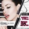 Maybelline Hyperglossy Eyeliner / เมเบลลีน ไฮเปอร์ กลอสซี่ อายไลเนอร์