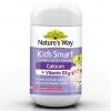 แคลเซียมเสริมวิตามินดีเคี้ยวอร่อยสำหรับเด็ก Nature's Way Kids Smart (Calcium + Vitamin D)