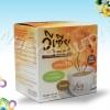 กาแฟ วีเซีย Vsia Fiber Coffee สูตรลดน้ำหนัก