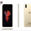 มือถือ NOVA PHONE 8 สีทอง