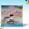 กาแฟ Lipo 9 Coffee Burn Slim สูตรเร่งรัด ลดหน้าท้อง ต้นขาสะโพก