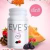 Pibu Acne By EVE'S อาหารเสริมรักษาสิว ช่วยให้หน้าเงาใส