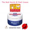 ครีมบำรุงมือและเท้าสำหรับคุณแม่ Shiseido Urea Hands & Feet Cream (100g)