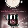 ครีมบำรุงผิวหน้า ฟาริส ซองซาร์จ 50 กรัม / Faris Sansage Regeneration Intensive Facial Cream 50 g.