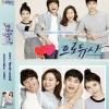 dvd ซีรี่ย์เกาหลี The Producers โปรดิวเซอร์หน้าใส หัวใจกุ๊กกิ๊ก ซับไทย (12 ตอนจบ) 3-แผ่นจบ นำแสดงโดย คิมซูฮยอน-กง ฮโยจิน