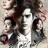 dvd ซีรี่ย์เกาหลี Remember – War of the Son ซับไทย (20 ตอนจบ) 5-DVD **จบใหม่ล่าสุดค่ะ**