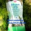พร้อมส่งJohnson's Baby Oil Gelจอห์นสันเบบี้ออยเจล (แบบไม่มีในไทย) 6.5oz (192ml)สีเขียวสูตรAloeE