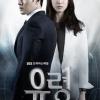 dvd ซีรี่ย์เกาหลี Ghost ซับไทย 5-dvd **จบค่ะ** นำแสดงโดย โซจีซบ