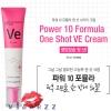 It's Skin Power 10 Formula One Shot VE Cream 35mL ครีมบำรุงผิวจากวิตามิน อี คืนความชุ่มชื้นให้ผิวเนียนนุ่มสุขภาพดี