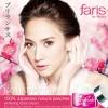 ครีมบำรุงผิวหน้า ฟาริส ไวท์ เซิร์จ / Faris White Surge Advanced Whitening Facial Cream SPF20PA+