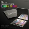 Pro Make-Up Eyeshadow Palette Sivanna Colors Studio Tech / ซีเวียน่า อายแชโดว์