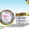 พรีมโรสกันแดดสูตร ซีซี ครีม SPF50 preamrose organic CC Cream เนื้อบางเบาไม่เหนียวเหนอะหนะ