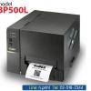 Review เครื่องพิมพ์บาร์โค้ด Godex BP500L Mini Industrail สุดคุ้ม