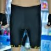 กางเกงขาสั้นเป้าเจล Super D (Lycra)