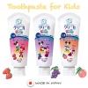 ยาสีฟันสำหรับเด็ก Lion รุ่น Disney Clinica Kids Toothpaste