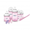 ชุดขวดนมพร้อมอุปกรณ์ทำความสะอาด Philips AVENT Newborn Starter Gift Set - Natural (Pink)