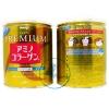รุ่นใหม่!!! Meiji Amino Collagen Premium 200 g แบบกระป๋อง รุ่นพรีเมียม ใหม่ล่าสุด เพิ่ม เซรามิโดะ + Hyaloronich + Q10 + Vitamin C