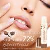 Faris 72% Shea Butter Moisture Lip Treatment / ลิปบำรุงริมฝีปาก ฟาริส 72% เชีย บัตเตอร์