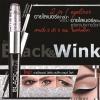 อายไลเนอร์ มิสทิน/มิสทีน แบล็ค แอนด์ วิ้งค์ / Mistine Eyeliner Black and Wink