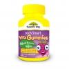 วิตามินรวมเสริมแร่ธาตุพร้อมสารสกัดจากผักสำหรับเด็ก Nature's Way Kids Smart Vita Gummies - Multi-Vitamin + Veggies (Berry Flavour)