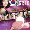 แป้ง กริดคูชั่น เอสพีเอฟ50+ พีเอ+++ (ตลับชมพู) / Grid Solution CC Cushion SPF50+ PA+++ (Pink Cover)