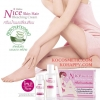ครีมน้ำนมเปลี่ยนสีจน มิสทิน/มิสทีน ไนซ์ สกิน แฮร์ บลีชชิ่ง ครีม / Mistine Nice Skin Hair Bleaching Cream