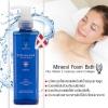 มอร์ริน สปา มิเนอรัล โฟม บาธ / Morrin SPA Mineral Foam Bath