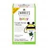 สมุนไพรบรรเทาอาการไอและลดน้ำมูกสำหรับทารกและเด็กเล็ก ZARBEE'S Naturals Baby's Cough Syrup + Mucus