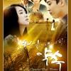 dvd ซีรี่ย์เกาหลี A Thousand Days' Promise ซับไทย 5-dvd **จบค่ะ**
