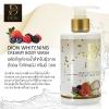 DION WHITENING CREAMY BODY WASH ผลิตภัณฑ์อาบน้ำสำหรับผิวกาย ดีออน ไวท์เทนนิ่ง ครีมมี่ วอช