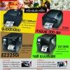 Review เครื่องพิมพ์บาร์โค้ด Godex รุ่นแนะนำ