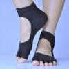 YKA70-8-5/12 ถุงเท้าโยคะ แพ็ค 12 คู่