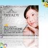 Hiyady Day Cream ครีมไฮยาดี้กลางวันกล่องเงิน มีประสิทธิ์ภาพในการต้านอนุมูลอิสระ