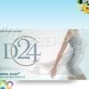D24 ลดน้ำหนัก ช่วยลดและควบคุมน้ำหนัก