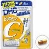 (ขายส่ง 155.-) DHC Vitamin C 60 วัน วิตามินซี ช่วยลดความหมองคล้ำ ลดจุดด่างดำ รอย ฝ้ากระ ให้ค่อย ๆ จางลงอย่างเห็นได้ชัด ผิวพรรณกระจ่างสดใส มีน้ำมีนวลขึ้น