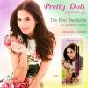 Pretty Doll by Chom / น้ำหอม พริตตี้ดอล บาย ชมพู่ 30 มล.